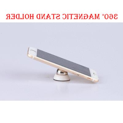 360° Stand for Mobile Phone HE