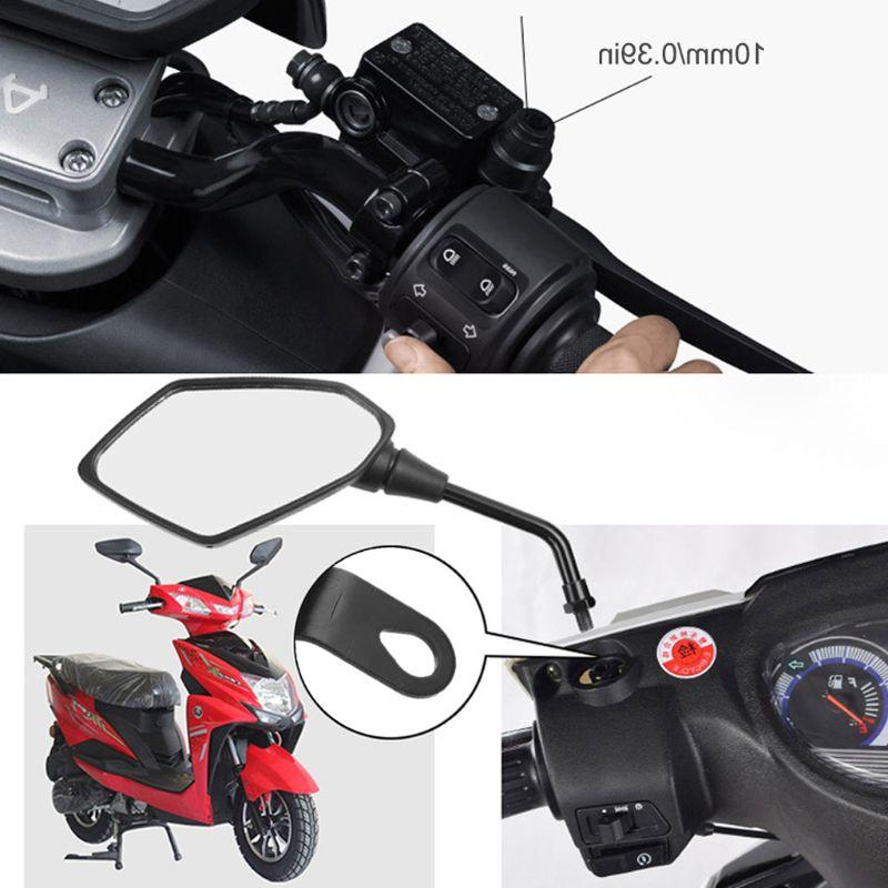 Mobile Rod Adjustable Rear View Bar ATV Rear View <font><b>Accessories</b></font>