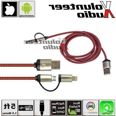 volaudio braided 2 in 1 usb charging