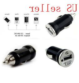 Micro Mini Car Cigarette Lighter to USB Charger Adapter for